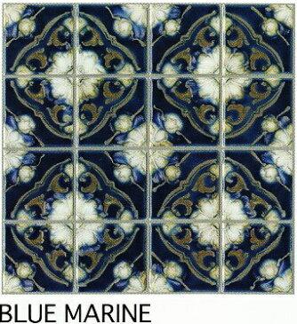 青 75角 デザインタイル モザイク(磁器 絵タイル)マジョルカインテリア (アンティーク・イスラム・モスク風) シート(16粒)販売です。 壁 床(キッチン カウンター・フロア・トイレ)のDIYリフォームにお勧めです