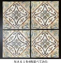 アンティークデザインタイル150角アステカトルコ・イスラム・ヨーロッパ風(モロッコ風・モロッカン)な磁器絵タイルです。インテリア壁、床(キッチンカウンター・浴室)のDIYリフォーム、に。モザイクタイル、コースター、鍋敷き等、インテリア雑貨