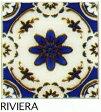 アンティーク デザインタイル 150角 花柄 イスラム風(昭和レトロ)な磁器絵タイルです。 壁、床(キッチン カウンター・テーブル・浴室)のDIYリフォーム、 プランター作成にお勧めです。コースター、鍋敷き等、インテリア雑貨としてもOK