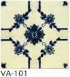 アンティーク デザインタイル 150角 花 イスラム風(昭和レトロ)な磁器絵タイルです。 壁、床(キッチン カウンター・テーブル・浴室)のDIYリフォーム、 プランター作成にお勧めです。コースター、鍋敷き等、インテリア雑貨としてもOK