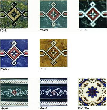 アンティーク デザインタイル 150角 ライン トルコ・イスラム・ヨーロッパ風(モロッコ風・モロッカン)レトロな磁器絵タイルです。インテリア 壁、床(キッチン カウンター・浴室)のDIYリフォームに。モザイクタイル・コースター、鍋敷等、インテリア雑貨