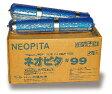 送料無料 タイル用 接着剤 ネオピタ#99 汎用 内外床壁用 強力 接着 ボンド モザイク タイル用 接着剤