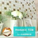 RoomClip商品情報 - モザイクタイル シール シート販売。25角 白ミックスデザイン。おしゃれなアンティーク、レトロモダンデザイン風 目地付。キッチンカウンター・テーブル・洗面所の壁のDIYリフォームにOK(賃貸用に簡単剥がせる)簡単貼り付け・日本製・美濃焼・耐熱・磁器質