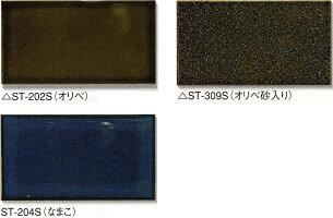 ひだ小口タイル(平磁器)茶系108x60x10mm1枚単位の販売(緑織部オリベ青なまこ)昔の昭和レトロ、アンティークな和風建材です。内壁(エントランス・リビング・店舗壁)外壁(玄関・門扉・塀・蔵)の補修・DIYリフォームにお勧めです
