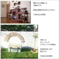 レンガ・壁用・白(オフホワイト)アンティークなカリフォルニアブリックタイル