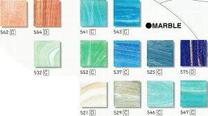 ガラスモザイクタイル 20角 パール色 シート。床 壁(キッチン カウンター・浴室・洗面所・...