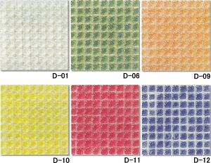 ガラスモザイクタイル 15角丸 パール色 シート。床 壁(キッチン カウンター・浴室・洗面所...