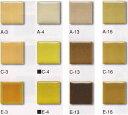 モザイクタイル シート 磁器 25角 アート かわいい 黄色 アンテイーク ミックスデザイン加工OK。キッチン カウンター お風呂 浴室 浴槽 床 壁 洗面台 玄関 テーブル トイレをDIYで、おしゃれにリフォーム。陶器 耐熱 耐水 耐火 美濃焼 インテリア