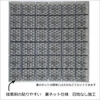 ミラーモザイクタイル(50角タイル)シート(36粒)販売です。白と黒のおしゃれなデザインタイル壁用デザインタイル(キッチンカウンター・浴室・洗面所・トイレ・門扉・玄関・塀)のDIYリフォーム、インテリア雑貨にOK。ミックス対応の壁建材(磁器)