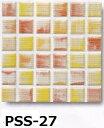 モザイクタイル シート 黄・ピンクミックス 23角 磁器質 大理石調。キッチン・壁等のDIYに(144粒)