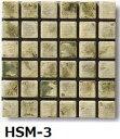 モザイクタイル シート アンティーク 大理石調 23角 緑系。キッチン・壁等のDIYに(144粒)