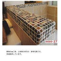 モザイクタイルシート磁器15角アンテイークな大理石調、おしゃれなカラフルミックス。キッチンカウンターお風呂浴室浴槽床壁洗面台玄関テーブルトイレをDIYでリフォーム。耐熱の美濃焼インテリア建材です。