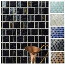 モザイクタイル シート(ガラス・磁器)アンティークでキラキラ豪華な空間に・壁用 (キッチン カウンター・洗面所・洗面台・トイレ・玄関) の DIYリフォーム・補修にOK。ミックスデザイン インテリア