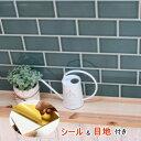 サブウェイタイル ベント シール 長方形 1枚から販売。ディープグリーン 白目地。おしゃれなアンティーク、レトロモダン風 目地付。キッチンカウンター・洗面所の壁のDIYリフォームにOK(賃貸用に簡単剥がせる)・美濃焼・耐熱・防水・磁器質