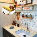 サブウェイタイル ベント シール 長方形 1枚から販売。ホワイト 黒目地。おしゃれなアンティーク、レトロモダン風 目地付。キッチンカウンター・洗面所の壁のDIYリフォームにOK(賃貸用に簡単剥がせる)・美濃焼・耐熱・防水・磁器質