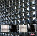 ミラー モザイクタイル 50角 磁器タイル シート(36粒) 白と黒の...