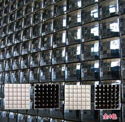ミラーモザイクタイル(50角タイル)シート(壁用)
