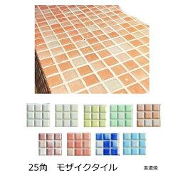 アート22.5角モザイクタイルミックス1シート(144粒)単位の単価です25角タイルモザイクアートmozaictile