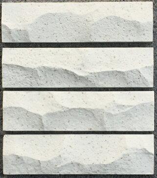 ブリックタイル(アンティーク・レトロ風)グレアス 白アイボリー系 茶班入り レンガ調 はつり面状 無釉 外壁用 磁器質 玄関 家屋のデコレーション