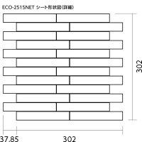ECP-2515NETシート形状図