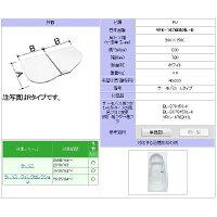 1600用保温組フタ(2枚)YFK-1676B(2)L-D