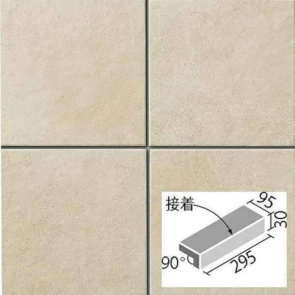 スタイルプラス コルディアーレ 300×100角垂れ付き段鼻(外床タイプ)(接着)(バラ) IPF-301/COR-13