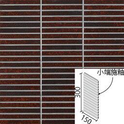 タイル 黒彩(くろあや) 150×20mm角ボーダー片面小端施釉(短辺)ネット張り DTL-1526P1/KAY-1(R) / LIXIL INAX