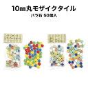 10maru-mix_1