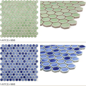 ヘキサゴン(六角)モザイクタイルタイルの表面が見えて施工しやすい裏ネット張り14列×12列のシートモザイクタイルキッチンやテーブル作成用に最適なモザイクタイルモザイクタイルタイルインテリアキッチン洗面所DIYリフォーム