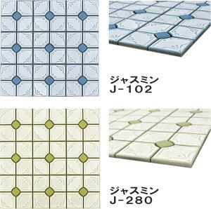 ジャスミンモザイクタイルjasmine表紙張りモザイクタイルキッチンやテーブル作成用に最適なモザイクタイルモザイクタイルタイルインテリアキッチン洗面所DIYリフォーム