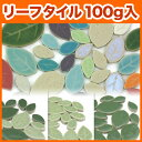 Leaf-tile_mix100g_1