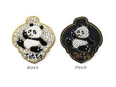 「黒柳徹子×田川啓二」パンダのブローチ