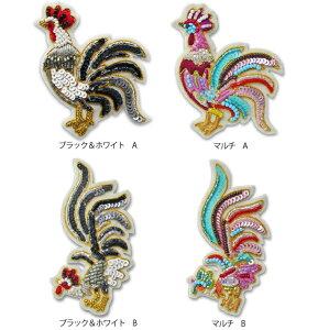 チリア尾長鳥のブローチ【特別価格】
