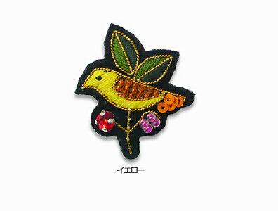 チリア小鳥のブローチ