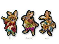 チリアウサギの音楽隊ブローチ