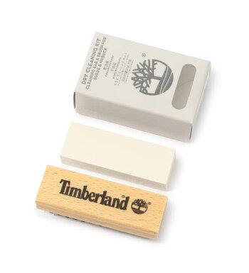 【公式】ティンバーランドドライクリーニングキットTimberland