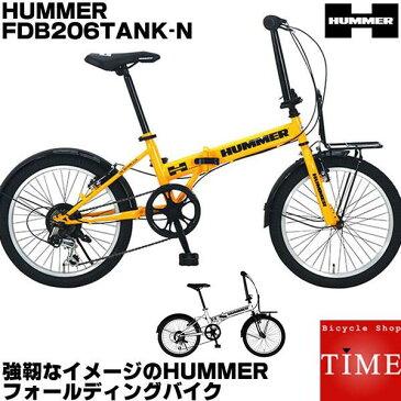 ハマー FDB206TANK-N 2021年モデル 20インチ 外装6段変速 折り畳み自転車