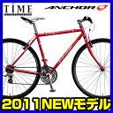 【2011年モデル】ブリヂストン アンカースポーツ CR500(700×32C/24段変速付)【クロモリフレ...