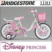 【完売】ブリヂストン NPR16 新しくなったディズニープリンセス 16型 お姫さまになりたい女の子に ディズニーキャラクターシリーズ 「ディズニープリンセス」 子供用自転車 ブリジストン【完全組立済】