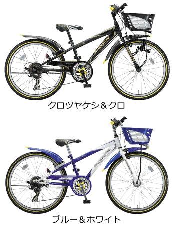 2014クロスファイヤージュニアスピードナビ付き24型ダイナモランプモデルCF47C47段変速ジュニアマウンテンの決定版ブリヂストン子供用自転車ブリジストン24インチ