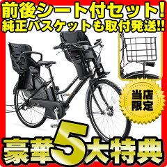 【2015年モデル】【完全組立済み】【電動自転車 ハイディツー ハイディII HYDEEII 26インチ】【...