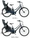 【完売】【当店限定!前後シート付セット】3人乗り自転車 ブリヂストン ハイディII HYDEE.II ...