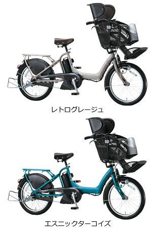 特典いっぱいアンジェリーノプティットeC200A20L262016年モデルブリヂストン電動自転車子供乗せ3人乗り電動アシスト自転車ブリジストンアンジェリーナプティットeカバー・かご等もお得通販価格後ろ子供乗せ取付可3人乗り自転車お安い価格でママに人気