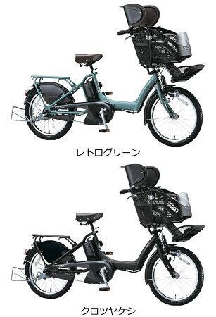 特典いっぱいアンジェリーノプティットeC300A20L362016年モデルブリヂストン電動自転車子供乗せ3人乗り電動アシスト自転車ブリジストンアンジェリーナプティットeカバー・かご等もお得通販価格後ろ子供乗せ取付可3人乗り自転車