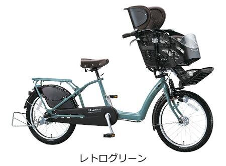 2016ブリヂストンアンジェリーノプティットAG20-620インチ内装3段変速付オートライト付ブリジストン子供乗せ自転車3人乗り対応自転車三人乗り自転車アンジェリーナプティットAG20620型