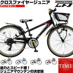 気を付けていても自転車を盗まれるってどういうことよ!体質?