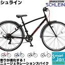 子供自転車 24インチ ブリヂストン シュライン 外装7段変...