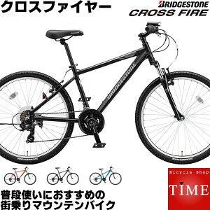 クロスファイヤー XFE48