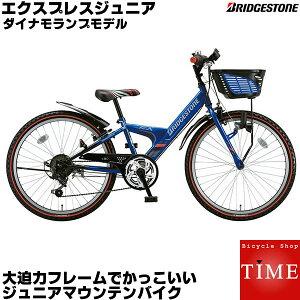 ブリヂストン エクスプレスジュニア ダイナモランプ ジュニアマウンテン 2018年モデル 22インチ 外装6段変速 EX26 子供用自転車