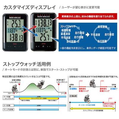 【自転車用サイクルコンピュータ】キャットアイコンピュータマイクロワイヤレスCC-MC200WCATEYE